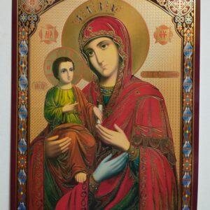 Icoana Maica Domnului cu 3 maini