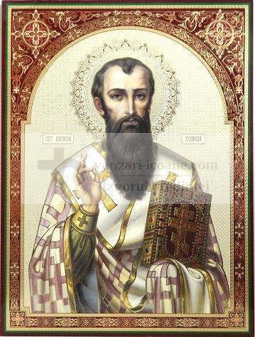 Sfantul Vasile cel Mare
