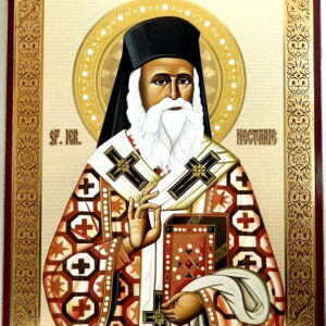 Icoana Sfântului Ierarh Nectarie