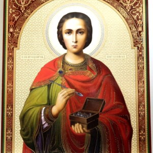 Icoana Sfântului Mucenic Pantelimon