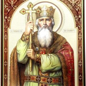 Icoana Sfântului Vladimir