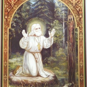 Icoana Sfantului Serafim de Sarov
