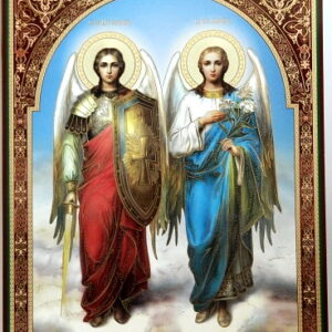 Icoana Sfintii Mihail si Gavriil