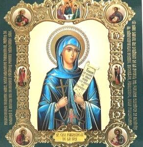 Icoana cu medalion Sfanta Parascheva