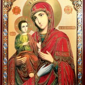Sfanta icoana Maica Domnului cu 3 maini