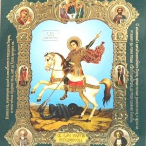 Icoana cu medalion Sfantul Gheorghe