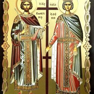Icoana Sfintii Constantin si Elena