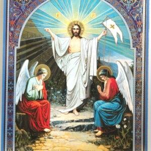 Icoana invierea domnului Iisus Hristos