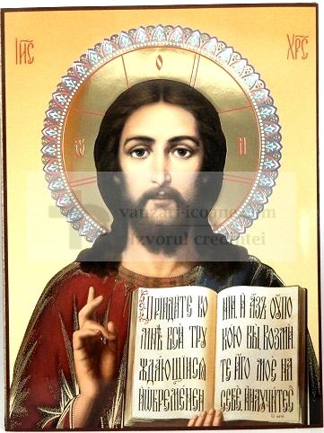 Icoana Iisus hristos binecuvantand