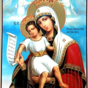 Icoana Sfintei Maicii Domnului cu Pruncul
