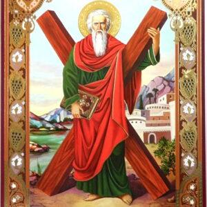 Icoana sfantul apostol andrei