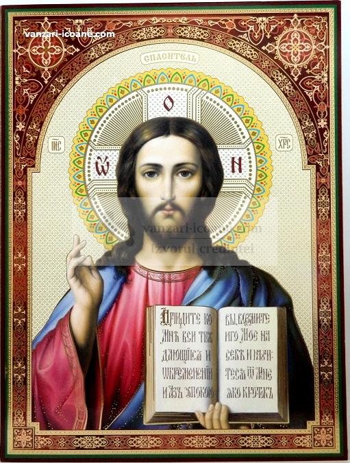 icoana Iisus binecuvantand lumea