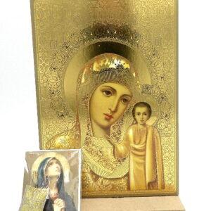 Icoana pe suport din lemn cu un cadou religios