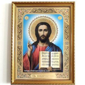 Iisus Hristos din Kazani
