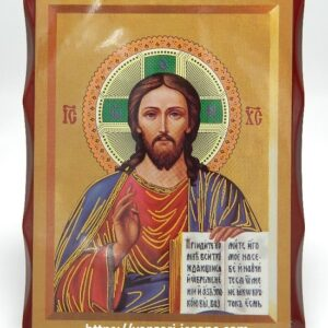 icoana cu Iisus Hristos