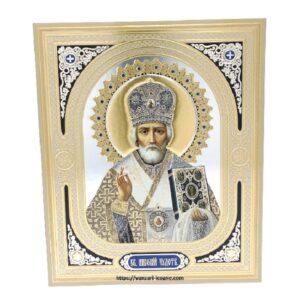 Icoana medalion aurie Sfantul Nicolae